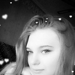 Nadua, 17 лет, Луганск