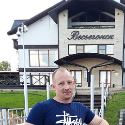 Александр, 40 лет, Боровичи
