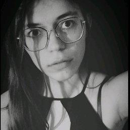 Оксана, 18 лет, Каменец-Подольский