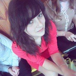 Катя, 26 лет, Ижевск