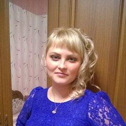 Вероника, 29 лет, Ангарск