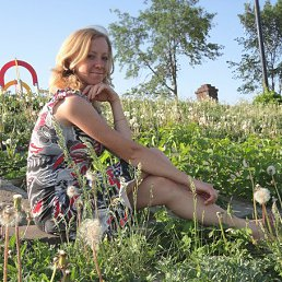 Мария, Пенза, 29 лет