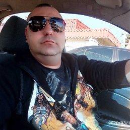 Виталий, 38 лет, Марганец