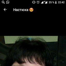 Анастасия, 30 лет, Каргасок