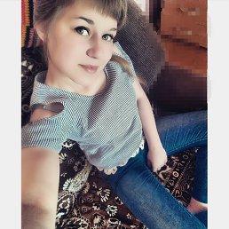 Alina, 21 год, Красноярск