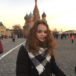 Кристина, Чебоксары, 20 лет