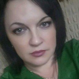 Ира, 40 лет, Кемля