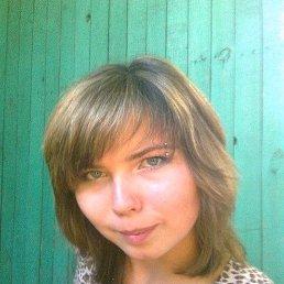 Галя, 25 лет, Иркутск