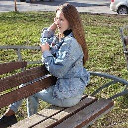 Анастасия, 18 лет, Северск
