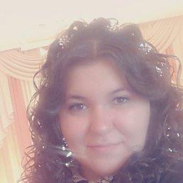 Юлия, 20 лет, Ставрополь