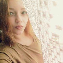 Anastasia, 21 год, Калининская