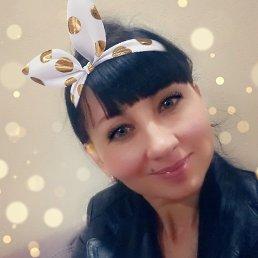 Ирина, 38 лет, Верхнеднепровск