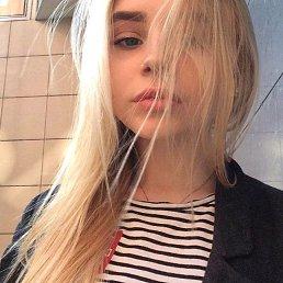 Галина, 27 лет, Нижний Новгород