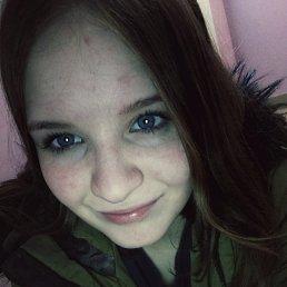 Виктория, 19 лет, Тверь