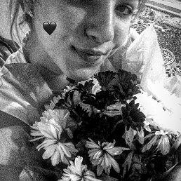 Вероника, 21 год, Самара