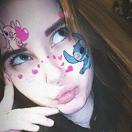 Nastya, 16 лет, Тула