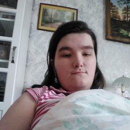 Соня, 20 лет, Калуга