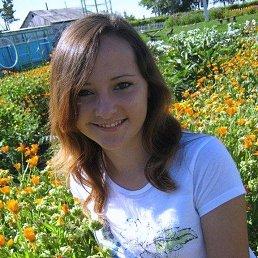 Кристина, 25 лет, Ульяновск