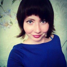 Ксения, 24 года, Пушкин