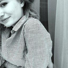Зинаида, Набережные Челны, 23 года