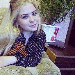 Любомира, 25 лет, Богданович