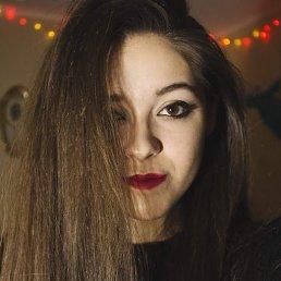 Оксана, 20 лет, Херсон