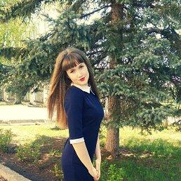 Катя, 20 лет, Йошкар-Ола