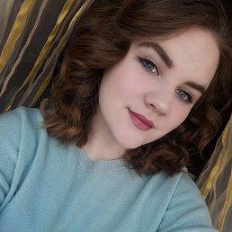 Светлана, 19 лет, Рязань