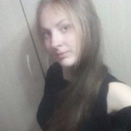 Анастасия, 20 лет, Кемерово