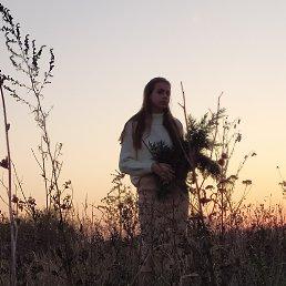 Калерия, 18 лет, Каневская