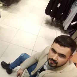Efe, Ижевск, 30 лет