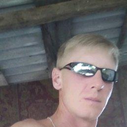 Валерий, 42 года, Дубна