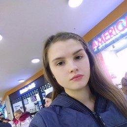 Александра, 23 года, Нижний Новгород