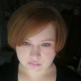 Дарья, 24 года, Самара