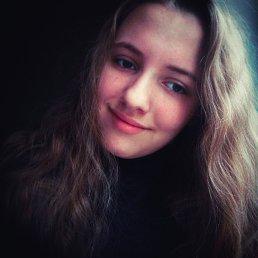 Христина, 20 лет, Бурштын