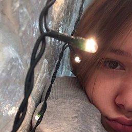 Катерина, 17 лет, Архангельск