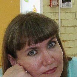 Светлана, 44 года, Копейск