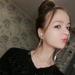 Екатерина, 20 лет, Луганск