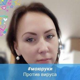 Мария, 20 лет, Домодедово