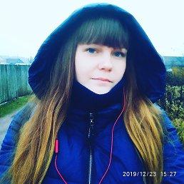 Дарья, 25 лет, Кириши