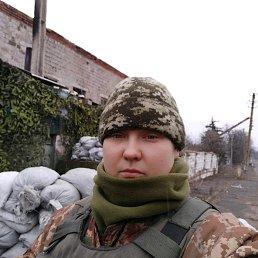 Анастасия, 29 лет, Мукачево