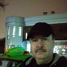 Сергей, 49 лет, Разметелево