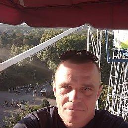 Андрей, 44 года, Авдеевка