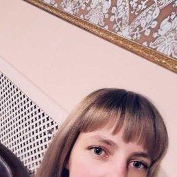 Кристина, 28 лет, Барнаул