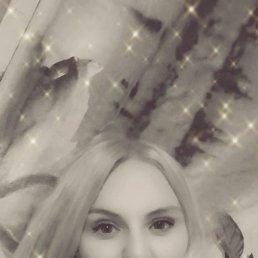 Ригина, 26 лет, Волжский
