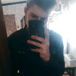 Антон, 20 лет, Барнаул