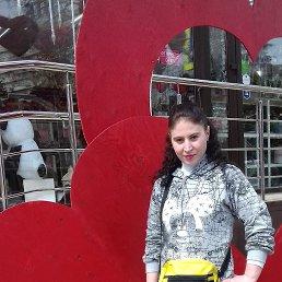 Кристина, 23 года, Краснодар