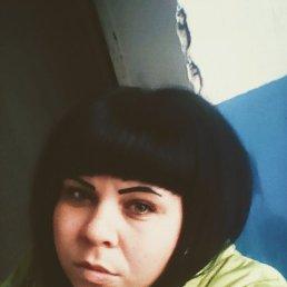 Дарья, 29 лет, Чапаевск
