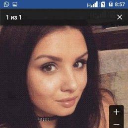 Рамзия, 29 лет, Ульяновск