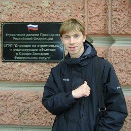 Павел, 32 года, Чебоксары